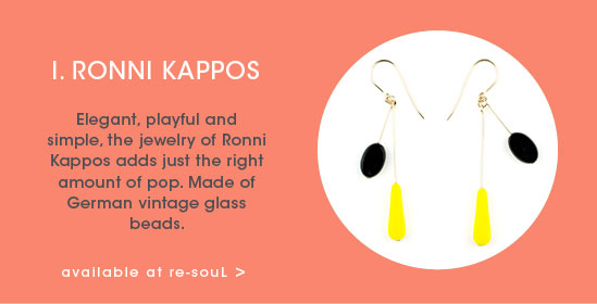 GALS GIFT GUIDE: Ronni Kappos