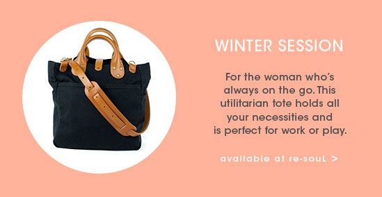 GALS GIFT GUIDE: Winter Session
