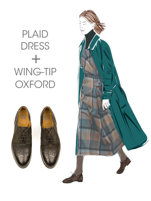 moma_brown_wingtip_oxford